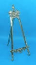 "27"" Decorative Brass Easel - 44-927"